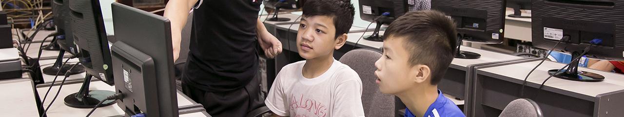 Vietnam computer class