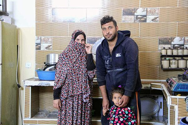Gaza family