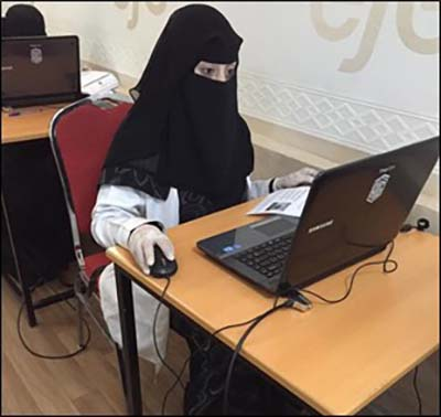 young Yemeni woman participates in key work skill training