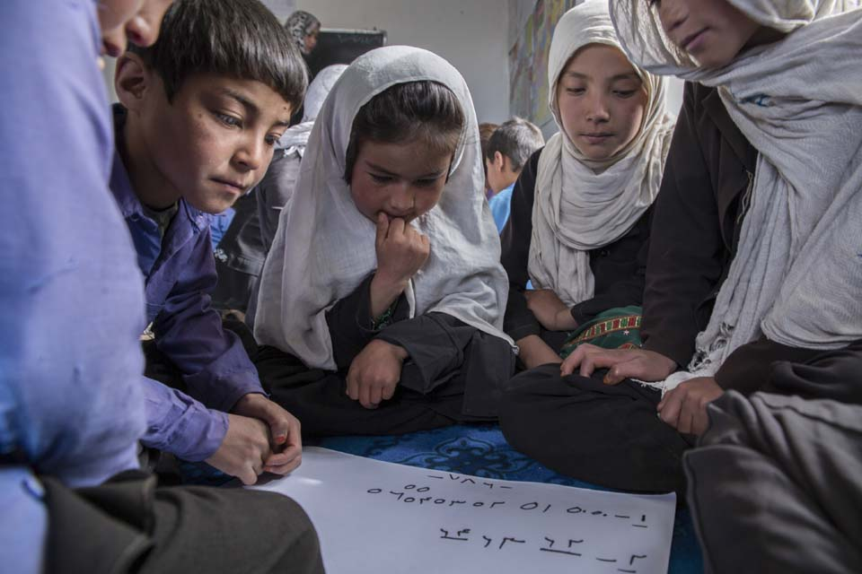 young students in Afghanistan school