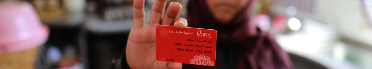 Gaza voucher program