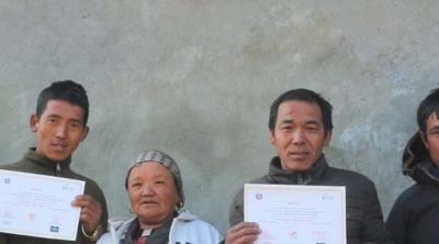 Nepal mason group