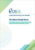 The Islamic Family House